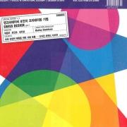 designnet - vol. 126 - mars 2008